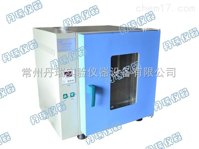 DR101.2AA鼓風幹燥箱