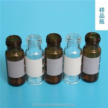 9425-1232-100自动进样器样品瓶
