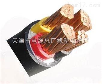 MVV煤矿用电力电缆MVV22煤矿用阻燃电力电缆