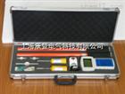 SD7000远距离无线核相仪