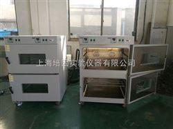 双层DHG-9240B台式双层高温烘箱