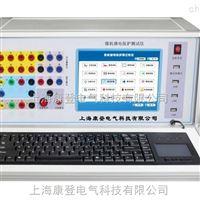 微机继电保护综合测试仪