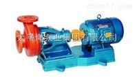 FS型耐腐蚀玻璃钢离心泵