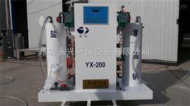 污水处理厂家化学法二氧化氯发生器价格优惠欢迎选购