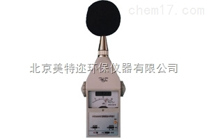 HS5660B脉冲声级计厂家价格