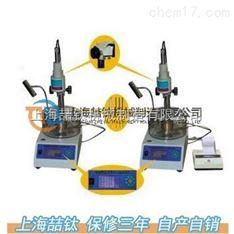 业沥青针入度仪/针入度试验仪操作规则,上海沥青针入度试验仪价格便宜