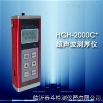 高温超声波测厚仪厂家