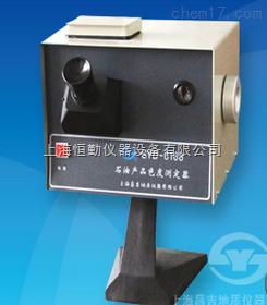 SYD-0168石油产品色度测定器