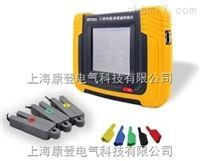 HDGC3561 便携式电能质量分析仪器