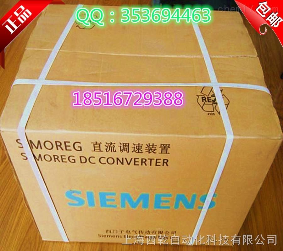 西门子3rw44软启动器-上海西乾自动化科技有限公司