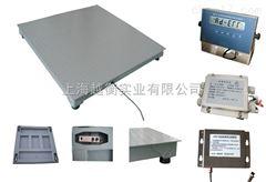 SCS销售本安型防爆地磅-电子防爆地磅秤