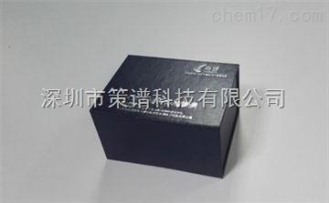 RM-EC601rohs检测仪标准样品