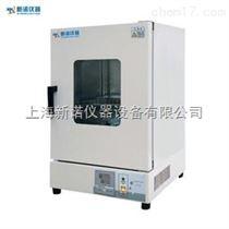 101-1AS電熱鼓風幹燥箱