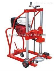 HZ-20型HZ-20型混凝土钻孔取芯机厂家