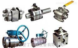 HYDAC贺德克高压球阀产品定义