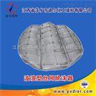 波纹型丝网除沫器填料