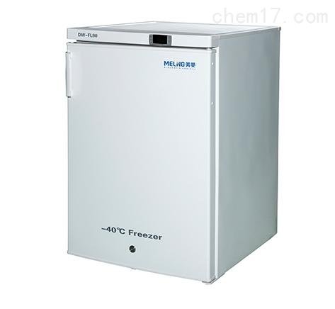 超低温冰箱中科美菱、DW-FL90型立式