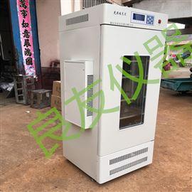 MGC-350BP智能光照培养箱