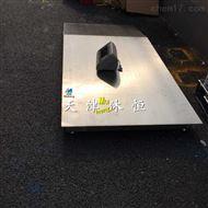 食品廠2噸不銹鋼防腐蝕電子地磅