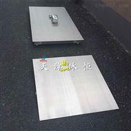 304不銹鋼電子地磅_3噸不銹鋼地磅秤價格