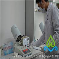 SFY係列PET拉絲水分測定儀由富二代下载地址ioses水分儀提供