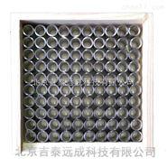 北京現貨不銹鋼牛津杯