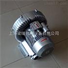 2QB710-SAA11PCB电路板切水专用高压风机-高压鼓风机报价