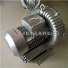 2QB830-SAH27污水处理专用高压鼓风机-环形高压风机现货报价