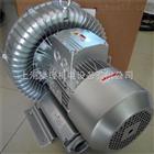 2QB820-SHH27隧道工程通风高压鼓风机-环形高压风机报价