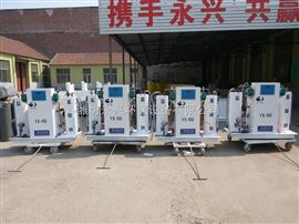永兴一体化污水处理设备高纯型二氧化氯发生器价格优惠欢迎选购