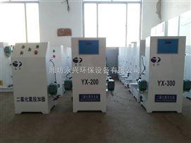 永兴一体化污水处理设备厂家智能型二氧化氯发生器价格优惠欢迎选购