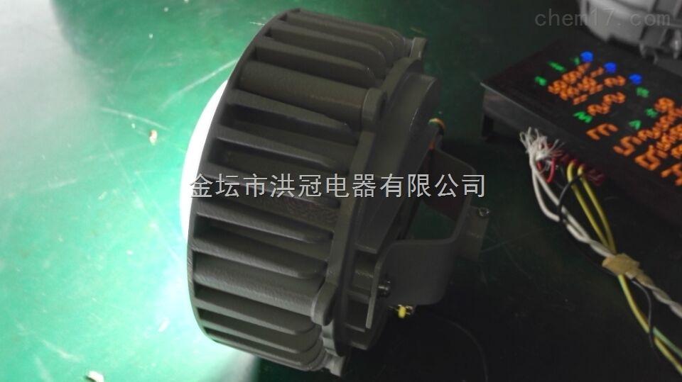 变电站防眩LED泛光灯-护栏式LED防眩灯50W