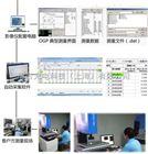 影像测量仪自动数据采集