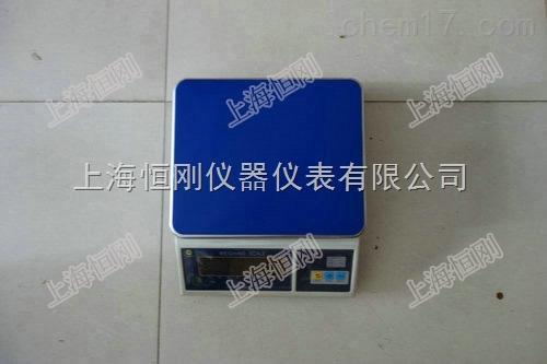 不锈钢30公斤电子桌秤