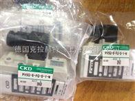 W1000-8-W 日本CKD电磁阀