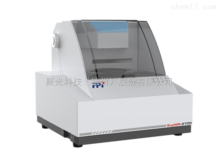 聚光科技SupNIR-2700近红外光谱分析仪