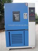 换气老化试验箱保护系统