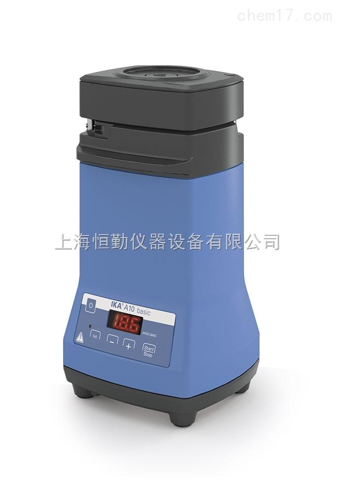 IKA分析用研磨机A10