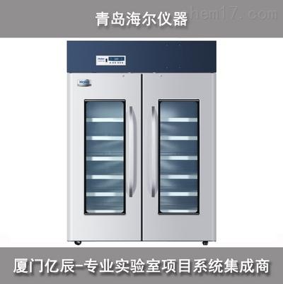 青岛海尔 HYC-1378 2~8℃医用冷藏箱