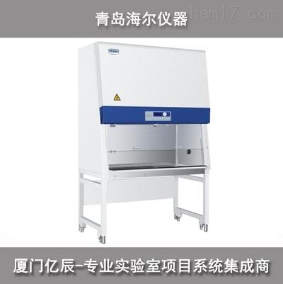 青岛海尔 HR900-IIA2 生物安全柜