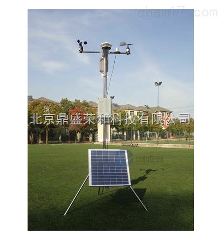 DS移动气象站 自动气象站 小型气象站