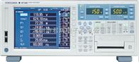 WT1800系列高性能功率分析儀