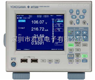 WT500功率分析儀