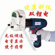 SC700手持取樣泵 基本型蠕動泵