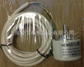 德国hengstler光电增量编码器*