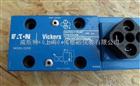 水介質外嚙合威格士VICKERS齒輪泵