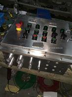 不銹鋼三防檢修配電箱(304)BXMD定制-規格不限