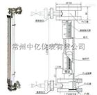 UDZ-10中亿基型磁浮子翻板液位计厂家