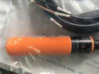 AZH1241上海現貨,SUNX光電開關