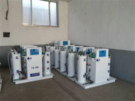 永兴生产电解法二氧化氯发生器产品性能好外观美观欢迎选购